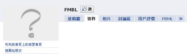 FMBL1.jpg