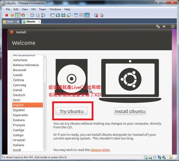 05_try_ubuntu.png