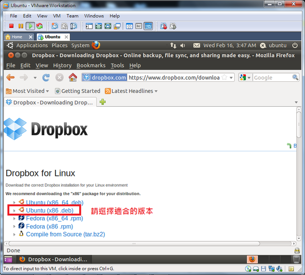 07_download_dropbox.png
