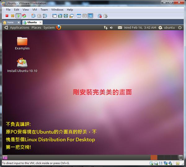 06_ubuntu_start.png