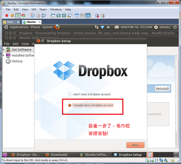 14_login_dropbox.png