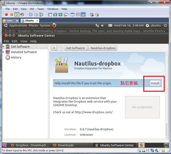 09_install_dropbox.png
