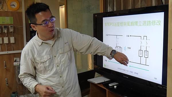 台北電工8班課程紀錄08.JPG