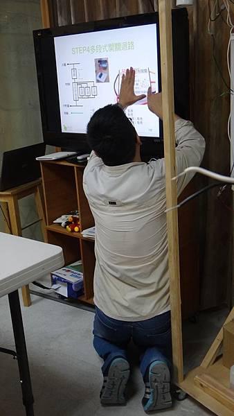 台北電工8班課程紀錄16.JPG