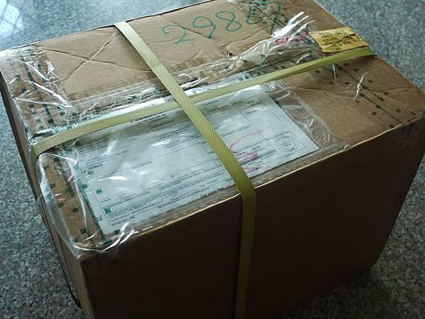 UPUS+郵局的箱子
