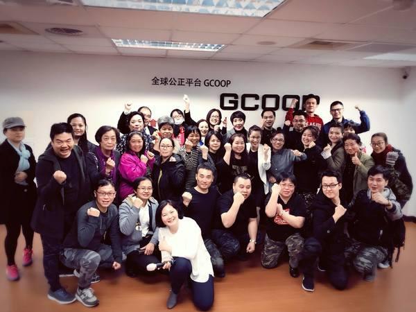 GCOOP 韓國一號 強勢登台分享(1).jpg