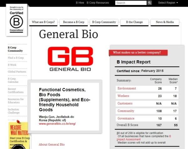 GCOOP-B型企業.jpg