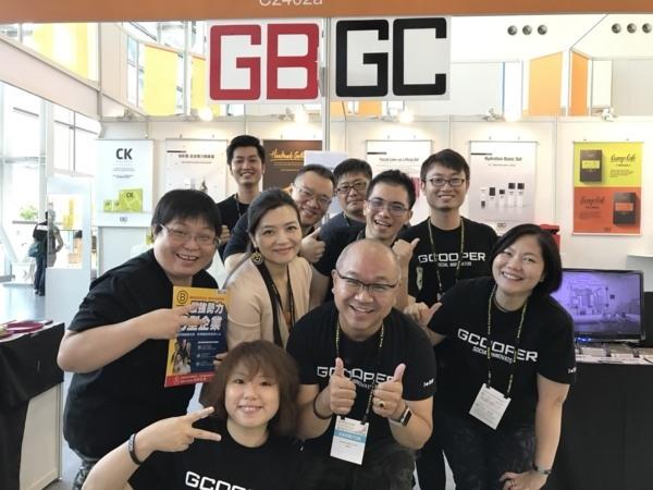 GCOOP-高雄國際食品展覽會.jpg