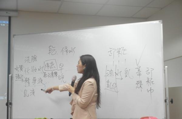 梅琳姊介紹保養組(2).jpg