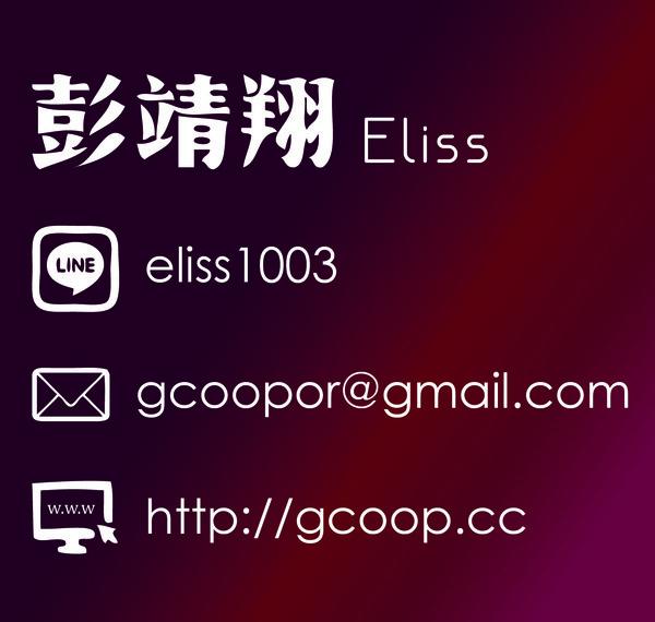 聯絡資訊.jpg