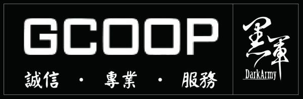GCOOP黑軍.jpg