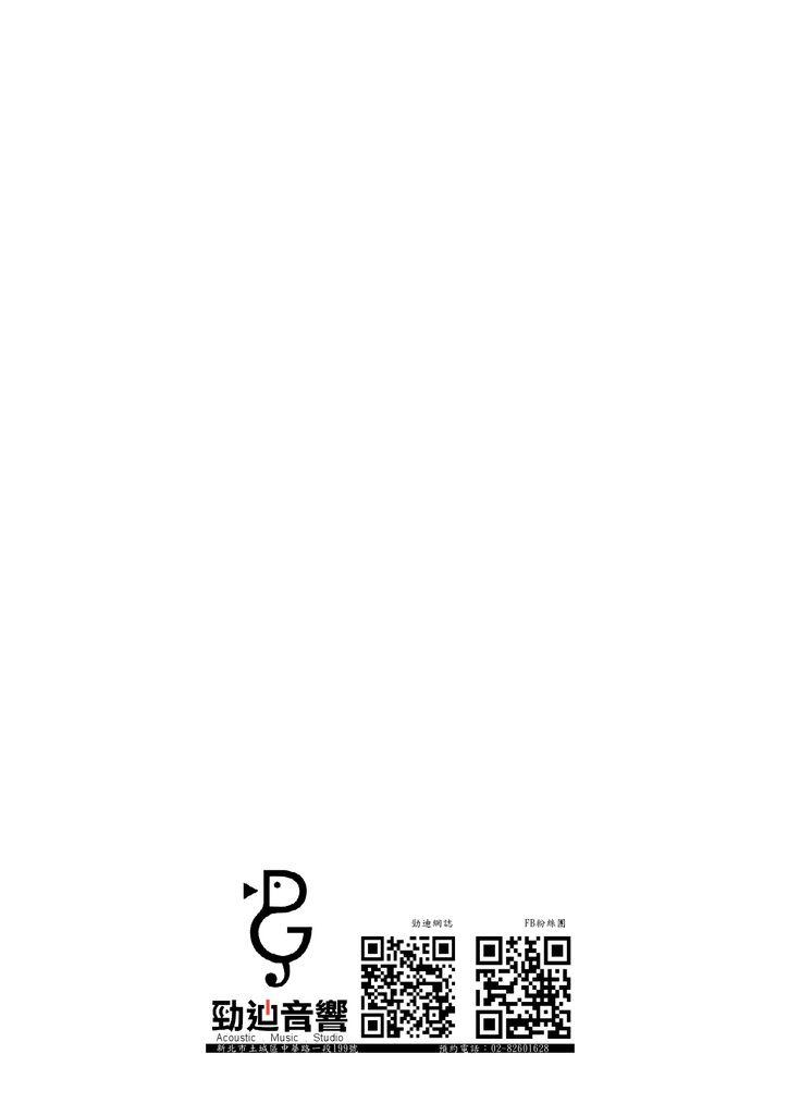 勁迪音響簡介DM-P16