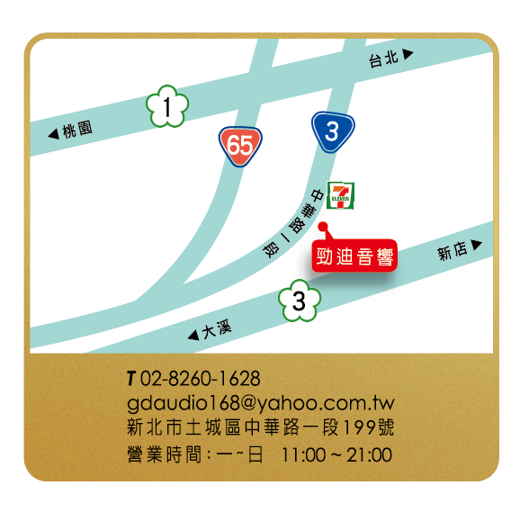 勁迪-地圖-01