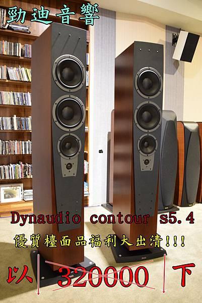 DSC_0679