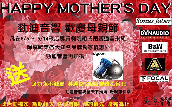 Carnation_456561234141456+820