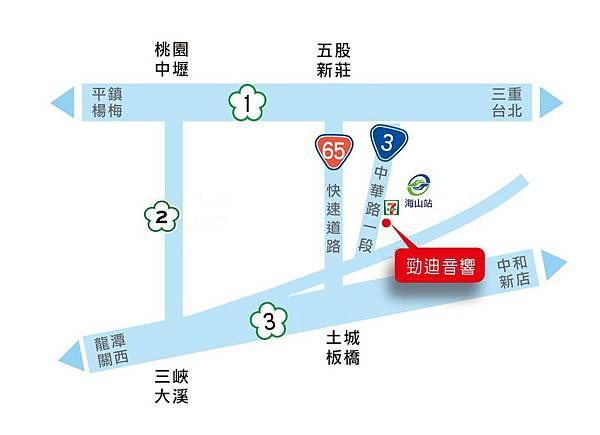 勁迪音響地圖-01