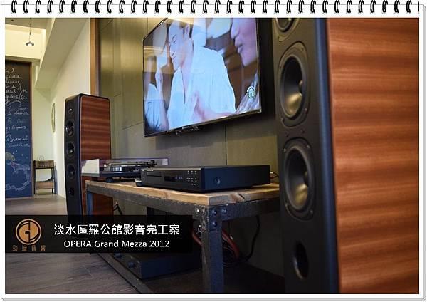 OPERA Grand Mezza2012@台北土城勁迪音響 (20)