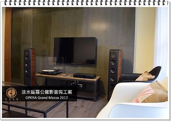 OPERA Grand Mezza2012@台北土城勁迪音響 (41)