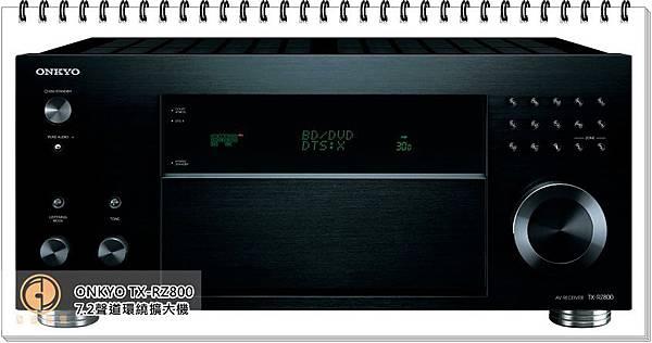 ONKYO TX_RZ800 (1)
