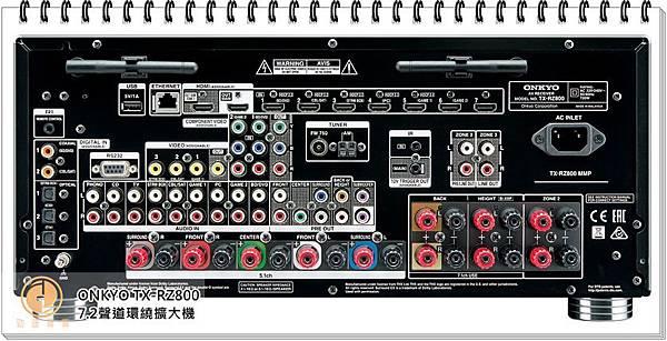 ONKYO TX_RZ800 (3)