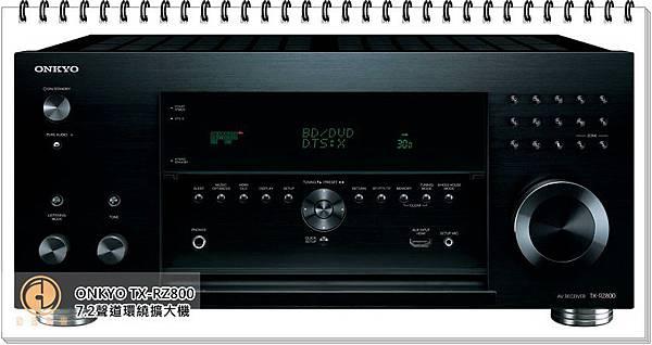 ONKYO TX_RZ800 (2)