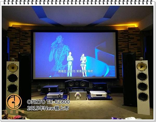 ONKYO TX_RZ800 & B&W CM10 S2  (2)