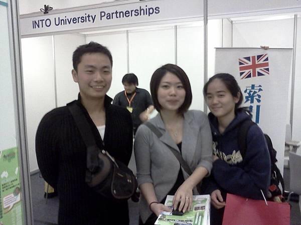 Wayne.2011公會教育展.台北.jpg