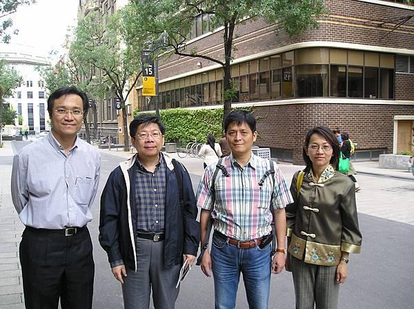 台北商業技術學院代表.RMIT.Melbourne.JPG