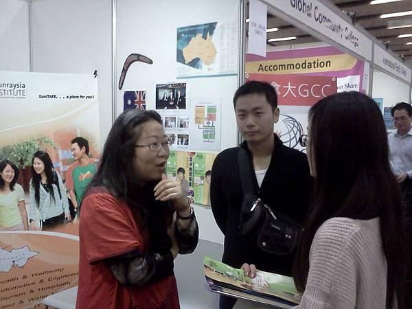 2011公會教育展.台北.jpg