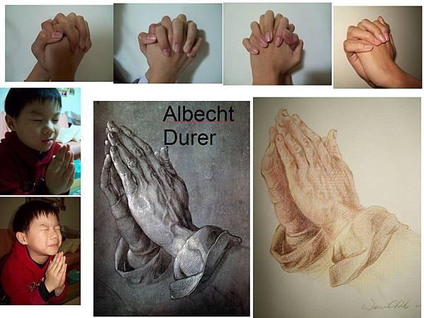 祈禱之手.jpg