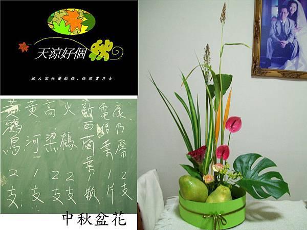 flower2-1.jpg