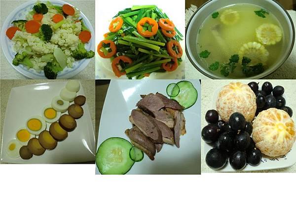 普普風晚餐1.jpg