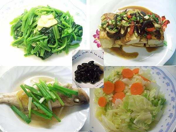 今日晚餐120116.jpg