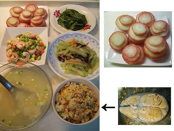 今日晚餐120117.jpg