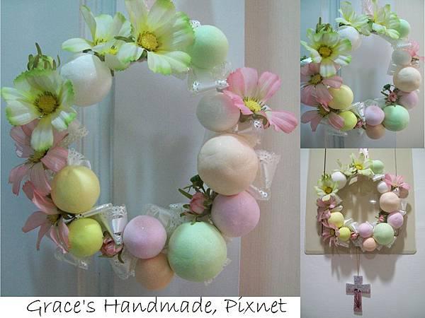 春天的棉花糖吊飾