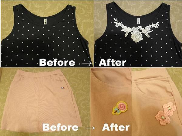 衣服裝飾小改造