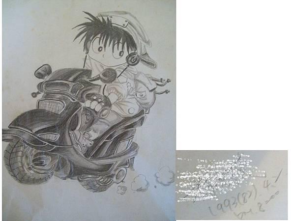 1993年自動鉛筆畫
