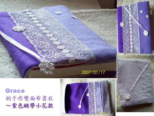 紫色緞帶小花.jpg