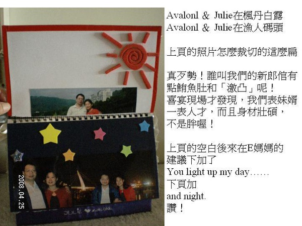 Julie--day & night.jpg