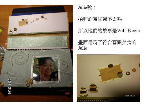Julie--2.jpg