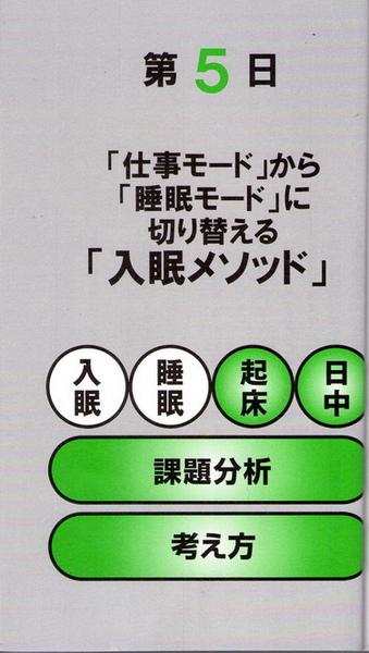 GDRS011.jpg