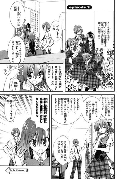 sugisaki_0089.jpg