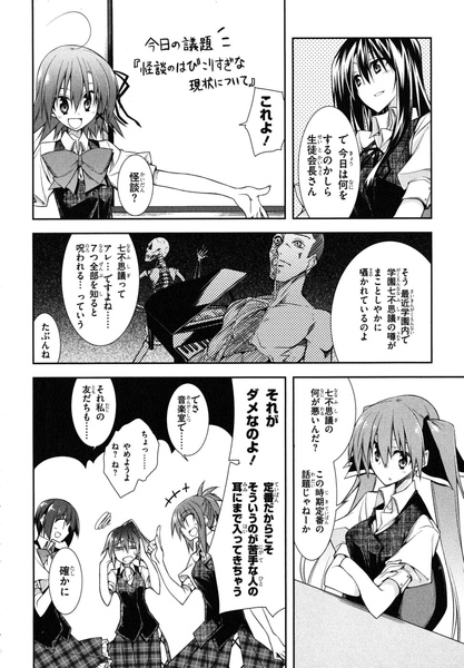 sugisaki_0092.jpg