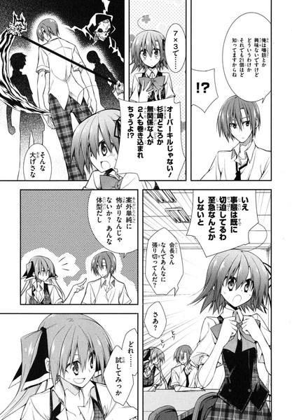 sugisaki_0093.jpg