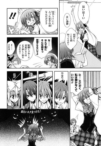 sugisaki_0094.jpg