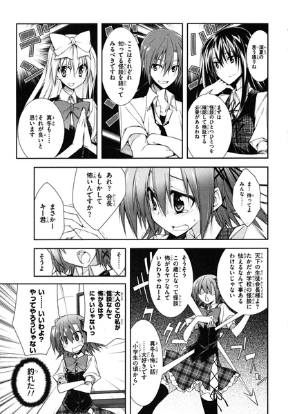 sugisaki_0095.jpg