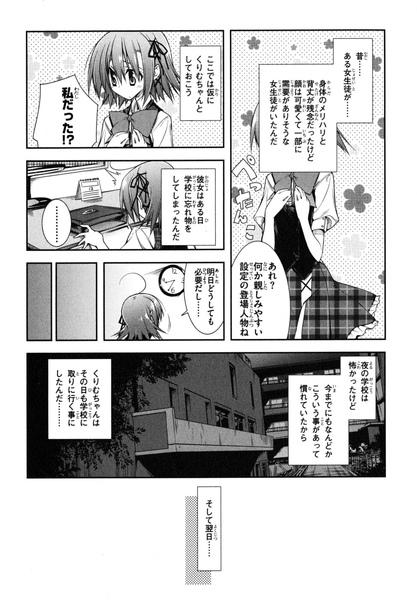 sugisaki_0098.jpg