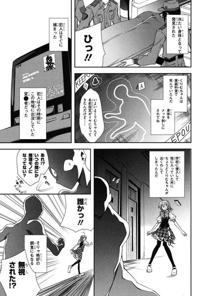 sugisaki_0099.jpg