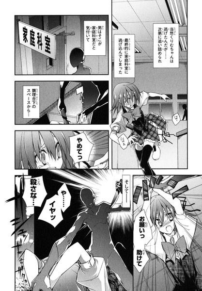 sugisaki_0100.jpg