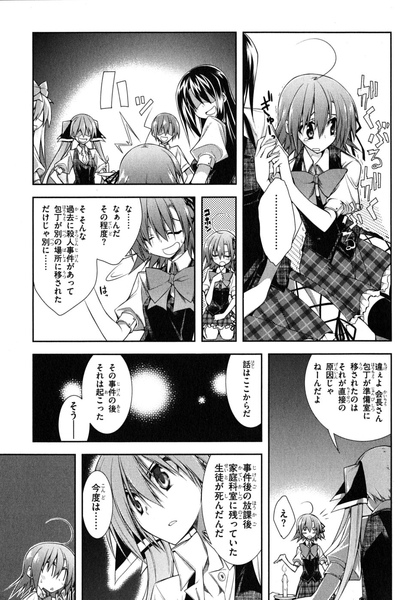 sugisaki_0101.jpg